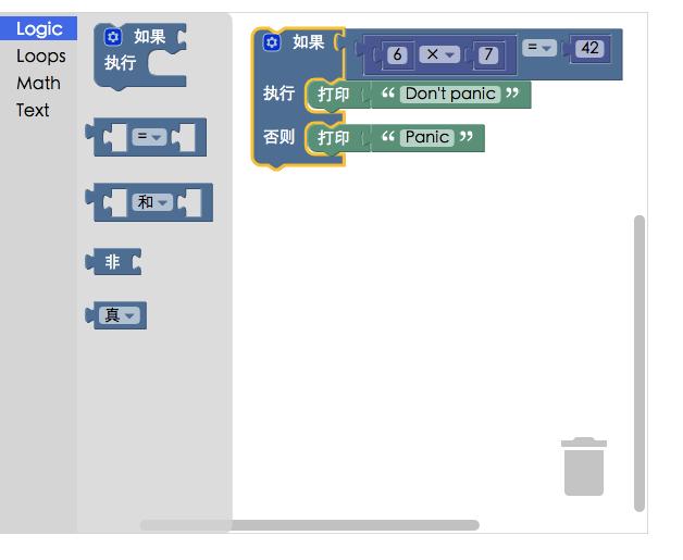 Blockly编程教程-Google Blockly入门与介绍-少儿编程教育网