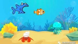 少儿编程入门(5)——海底世界(下)