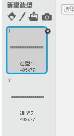 "Scratch零基础魔法编程(六)用""角色""与""舞台""的组合做个小动画"