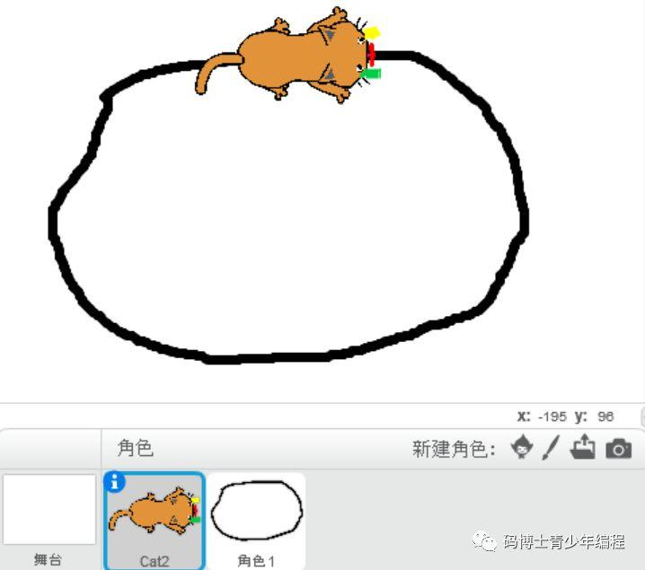 """""""码博士"""" 手把手教你学Scratch(12):小猫巡逻"""