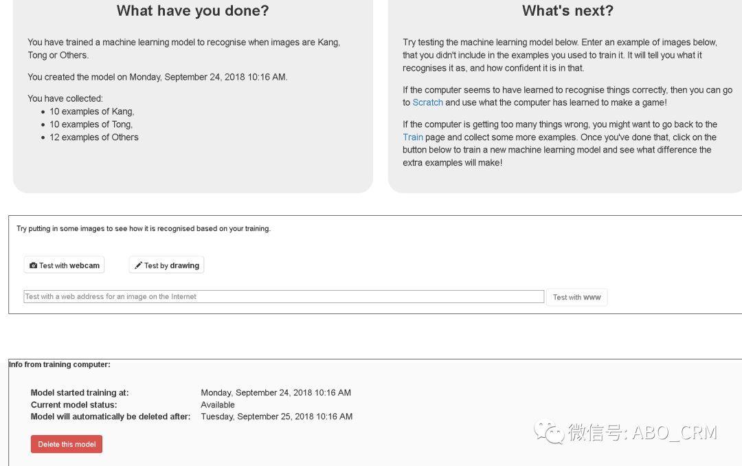 少儿编程Scratch第16讲:初试人工智能-人脸识别(IBM Watson)