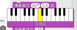 Scratch零基础魔法编程(八)声音模块详解