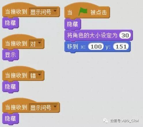 少儿编程Scratch第13讲:九九乘法问答