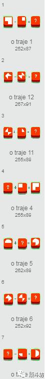 Scratch 数学计算第五课 变形金刚,下一个形状