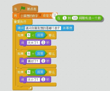 Scratch零基础魔法编程(二)来不及解释了,马上开始编程游戏