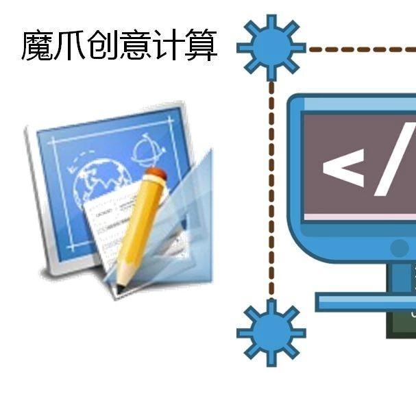 儿童编程scratch资料pdf+教案+视频教学+源程序