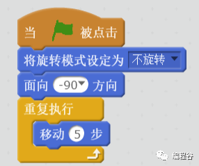 编程超人手把手教你学Scratch(3):做公交车