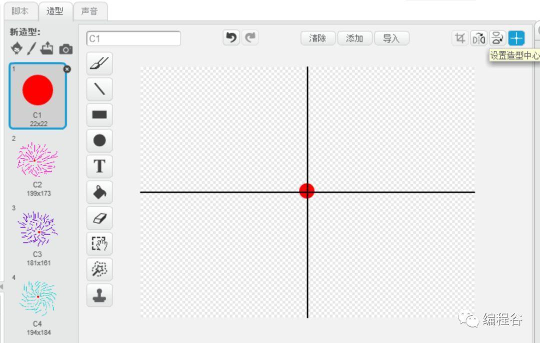 编程超人手把手教你学Scratch(8):放烟花