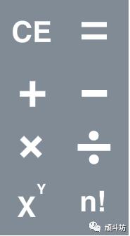 Scratch 数学计算第十课 计算器