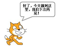 Scratch零基础魔法编程(三)剪刀石头布