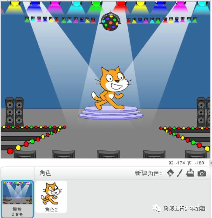 """""""码博士"""" 手把手教你学Scratch(10):弹两只老虎"""