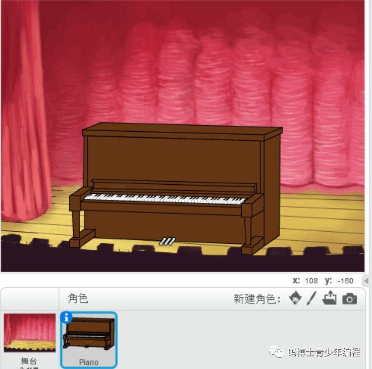 """""""码博士"""" 手把手教你学Scratch(11):弹钢琴"""