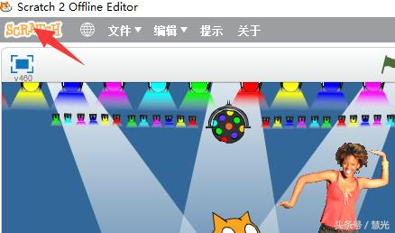 Scratch官方教程中文版(1)——从头开始用Scratch