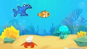 少儿编程入门(4)——海底世界(上)