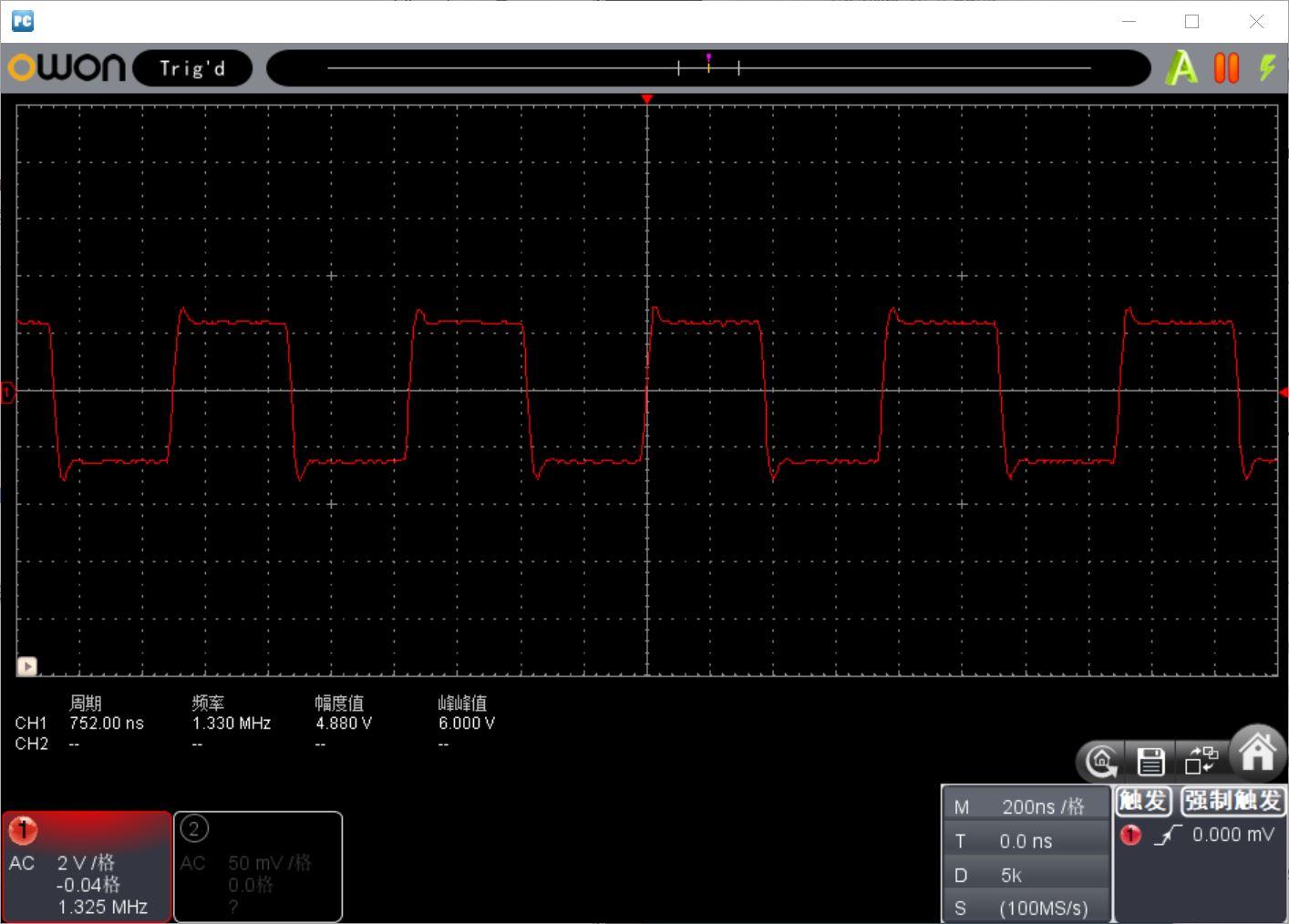 魔法书2:测试Arduino 执行速度极限