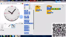 Scratch-儿童编程第17课-可调时间的时钟