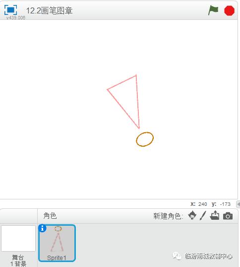少儿创意编程(24)画笔2