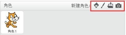 沐风老师详解Scratch 2.0中文帮助:舞蹈动画