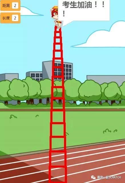 Scratch视频教程第一六六课 求解等差数列塔