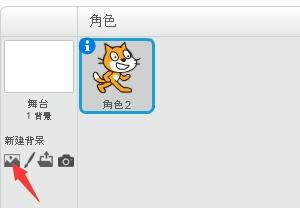 沐风老师详解Scratch 2.0中文帮助:制作生日贺卡