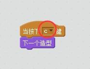 沐风老师详解Scratch 2.0中文帮助:时尚竞赛