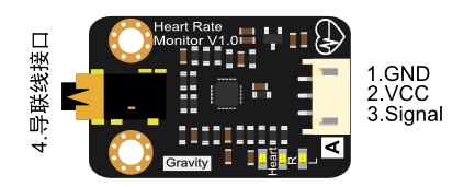 Arduino单导联心电检测传感器heart rate monitor