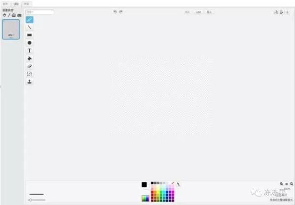 儿童编程第5课-接苹果小游戏『果果老师』