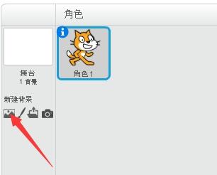 沐风老师详解Scratch 2.0中文帮助:奔跑到终点线