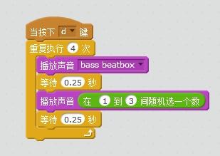 沐风老师详解Scratch 2.0中文帮助:制作音乐