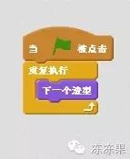 儿童编程第4课-孙悟空三打白骨精『果果老师』