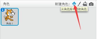 沐风老师详解Scratch 2.0中文帮助:让名字动起来