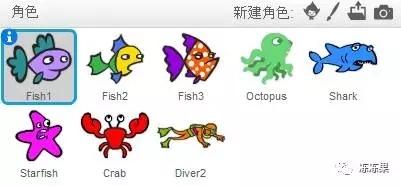 儿童编程第14课-海底世界鲨鱼吃小鱼【果果老师】