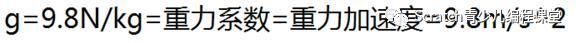少儿创意编程(特9)模拟物理算法:万有引力、曲线运动