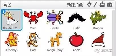 儿童编程第3课-孙悟空72变『果果老师』