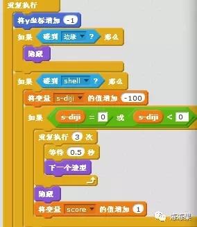 儿童编程第9课-完整版微信打飞机游戏【果果老师】