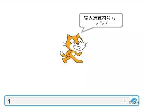 (数学篇)儿童编程第11课-计算加减乘除【果果老师】