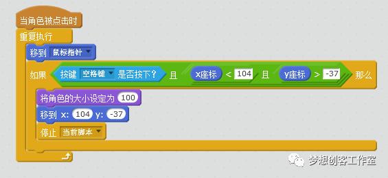【2018第二期】第十课 拼图