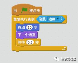 Scratch 基础教学|第九课: Scratch基本组件之控制类功能块详解
