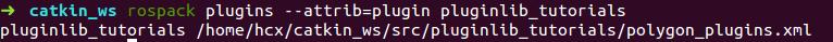 ROS探索总结-33.pluginlib