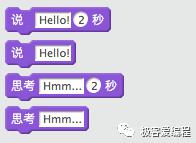Scratch 基础教学|第五课: Scratch基本组件之外观类功能块详解