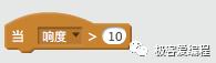 Scratch 基础教学 第八课: Scratch基本组件之事件类功能块详解