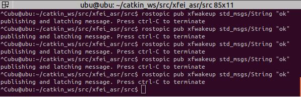ROS与语音交互-科大讯飞语音SDK的ROS包使用(xf-ros )