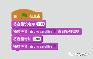 Scratch 基础教学 第六课: Scratch基本组件之声音类功能块详解