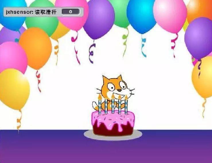 Scratch传感器板创意编程(三):生日快乐