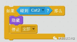 【一年级起点学编程】 第四讲  猫抓老鼠