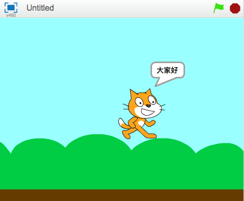 Scratch基础教学|第一课:初识Scratch