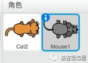 Scratch 基础教学|第十课: Scratch基本组件之侦测类功能块详解