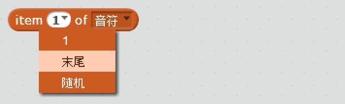一起学Scratch第八课:两只老虎