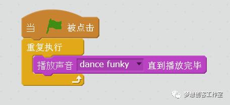 【一年级起点学编程】 第三讲  化妆舞会(2)