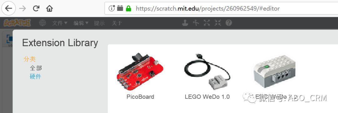 少儿编程Scratch第18讲:惊艳Scratch 3.0